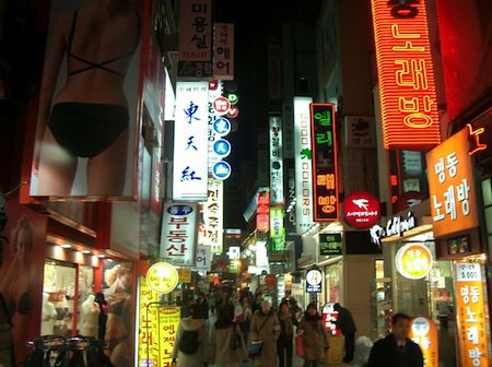 seoul shopping district
