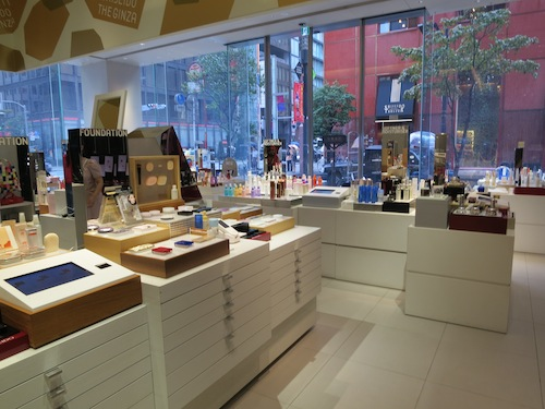 Shiseido flagship store The Ginza